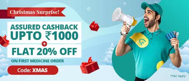 pharmeasy coupon code for xmas or christmas day